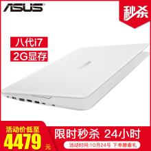 华硕(ASUS)笔记本电脑FL8000UF华装win10系统教程
