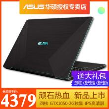 华硕(ASUS)顽石热血版YX570商务装win10系统教程
