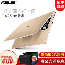 华硕(ASUS)灵耀S4100VN独显窄边装win10系统教程