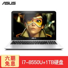 华硕(ASUS)顽石FL8000UF笔记本电装win10系统教程