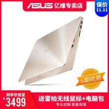 华硕(ASUS)笔记本电脑灵耀S4200装win7系统教程