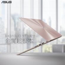 华硕(ASUS)笔记本电脑超薄13.3英装win10系统教程