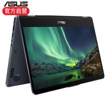 华硕(ASUS)新品TP410顽石360度翻装win10系统教程